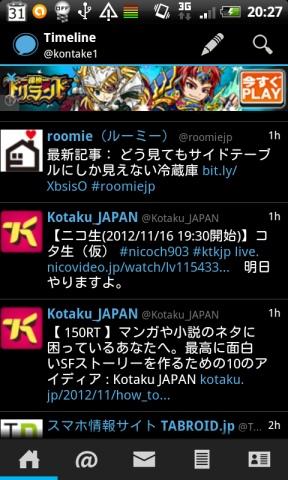 121115_echofon_02.jpg