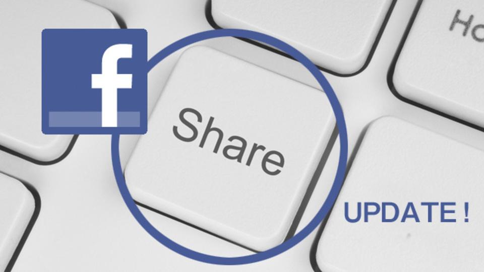 Facebookアプリでやっと「シェア」できる! アップデートの追加機能まとめ