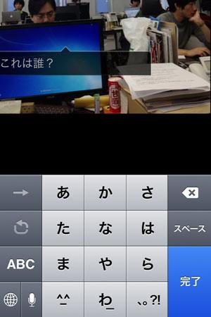 121116facebook_update_3.jpg
