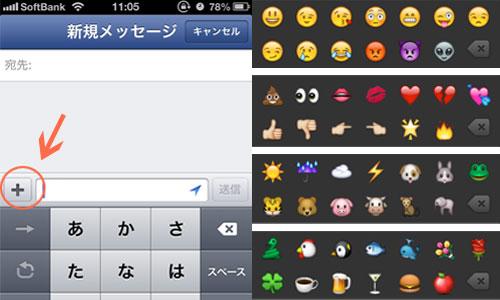 121116facebook_update_5.jpg