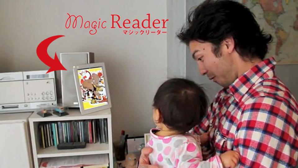 手を使わずに読めるiPad用電子書籍リーダー『MagicReader』にあふれる期待