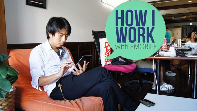 モバイル活用仕事術〜モバイルWi-Fiルーターとタブレットで変わる、音楽制作の現場