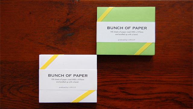 シンプルなメモ用紙「バンチオブペーパー」はブレストで一役買うかわいいヤツ