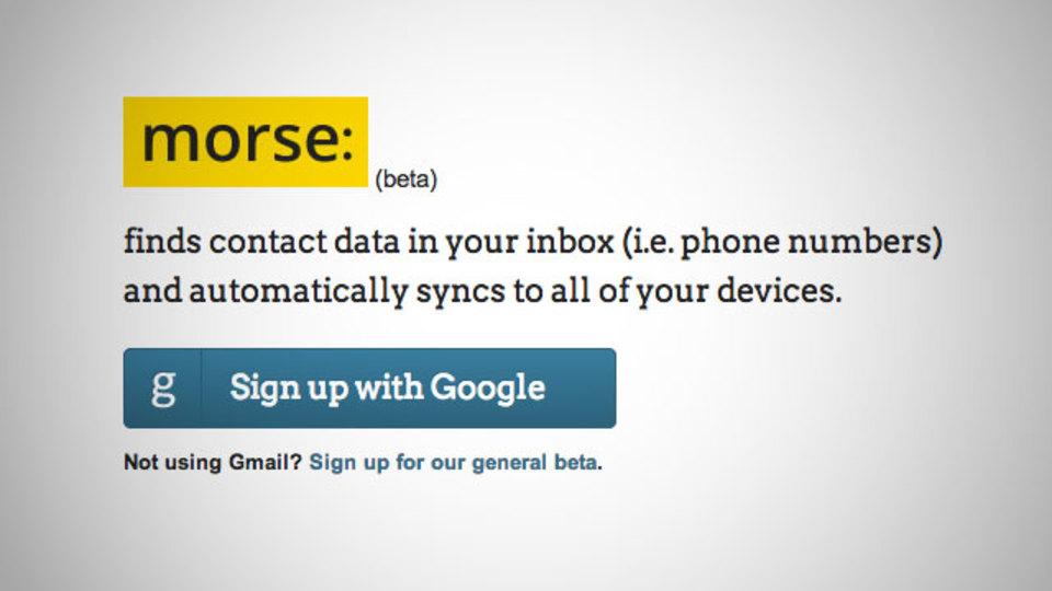 管理楽々! メール文中の連絡先を自動でアドレス帳に追加する「Morse」