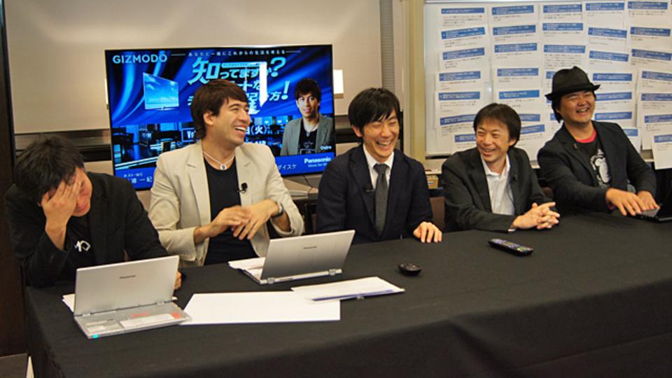 大画面Skype™は必見! 『スマートなテレビの選び方』 第2回Ust放送レポート