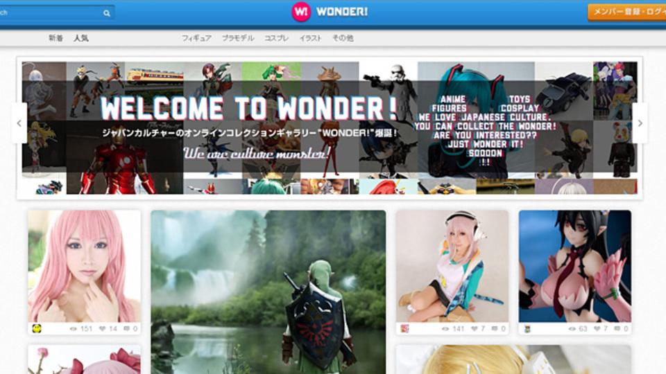 Yahoo! JAPANがサブカルチャー画像投稿SNS「WONDER!」をオープン