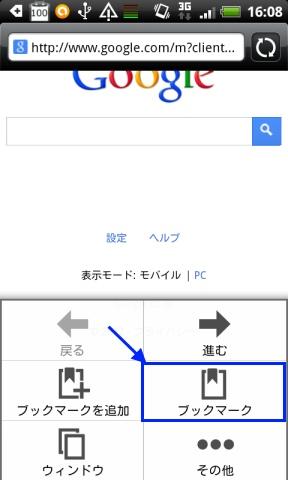 121120_bookmark_01.jpg