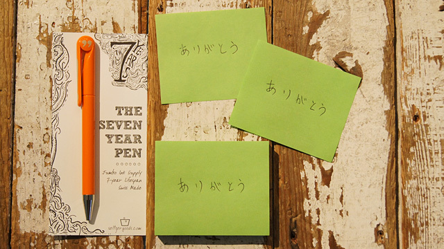 """7年使える「セブンイヤーボールペン」なら""""ありがとう""""が43435回書ける"""