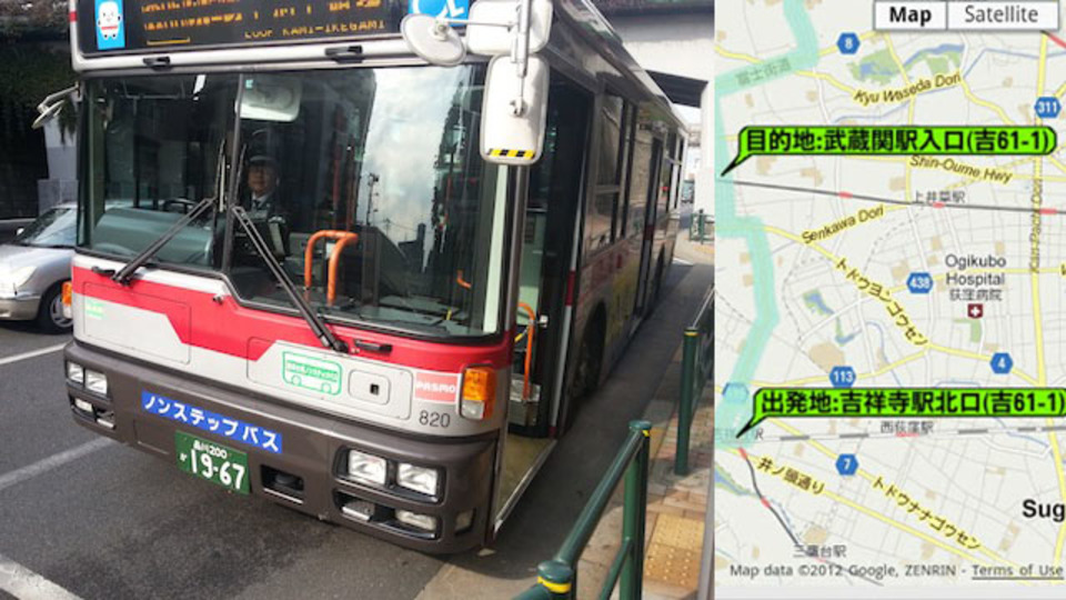 電車用と同じ感覚で使える『全国バス乗り換え案内・路線図』