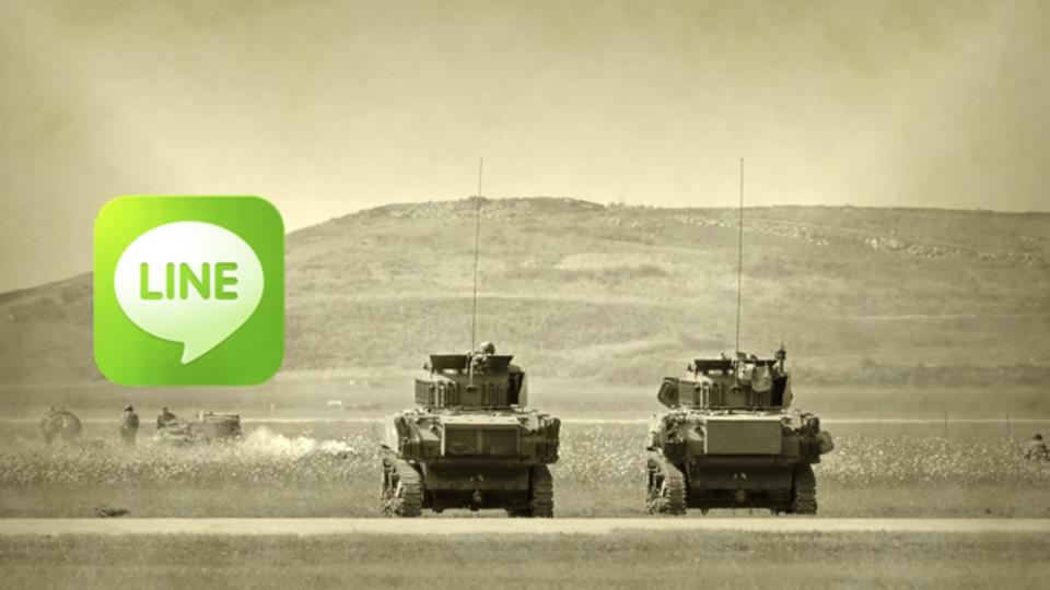 「話し放題戦線」に動きアリ! 『LINE』PC版が無料通話に対応