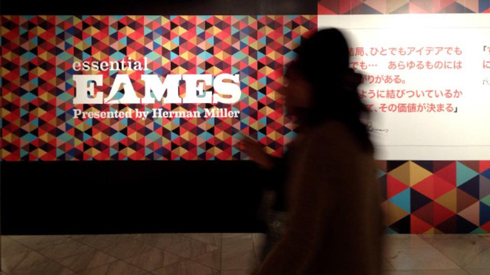 20世紀を代表するデザイナー、イームズの言葉〜「すべては他のなにかにつながっている」