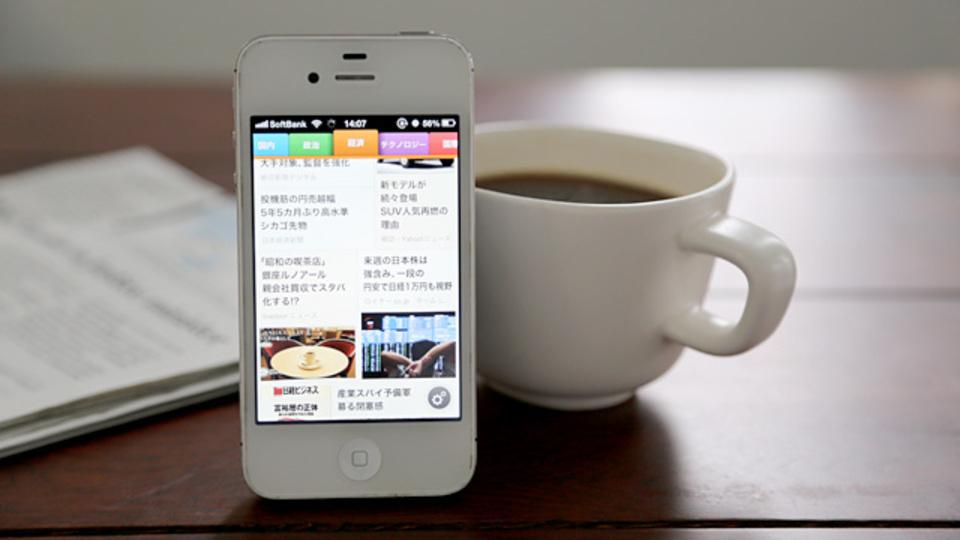 圏外でも読めるニュースリーダー『SmartNews』は1日3回見るアプリ