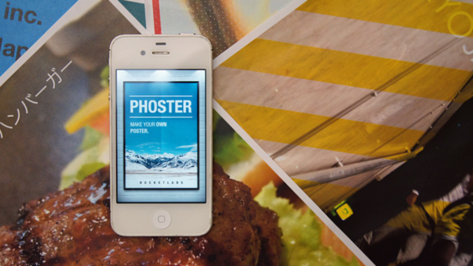フライヤーや招待状をサクッと作れる写真加工アプリ『Phoster』が楽しすぎて時間を忘れる