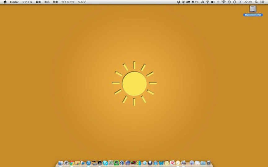 Macのデスクトップに天気を表示してくれる『Farensius Desktop』