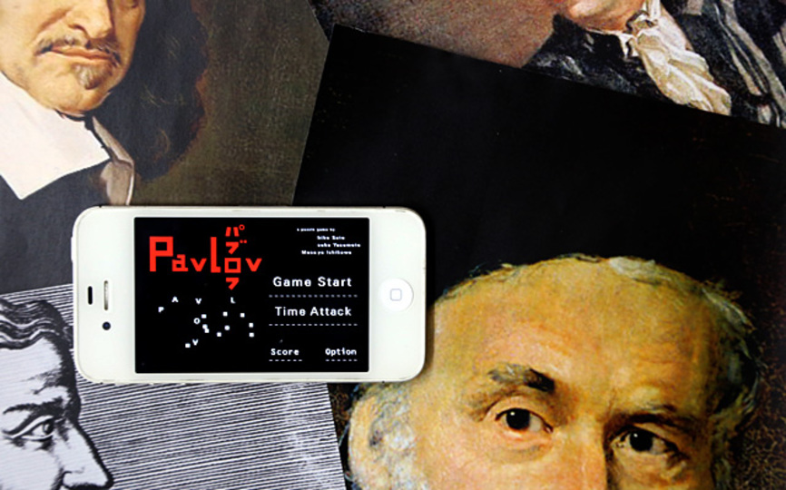 「ピタゴラスイッチ」の佐藤雅彦氏企画のiPhone用ゲーム『Pavlov』で考える楽しさを味わう