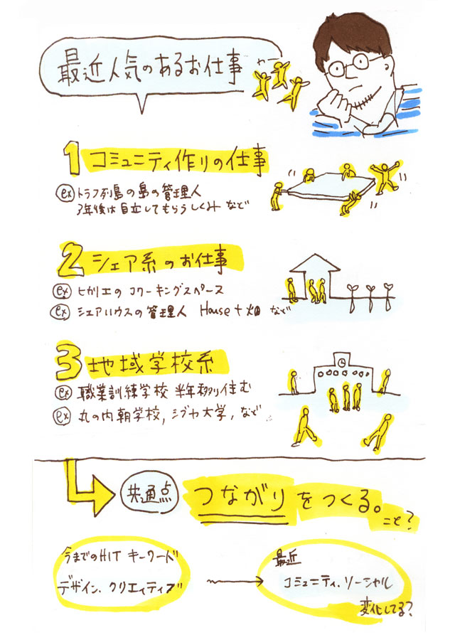 lc1122_4.jpg
