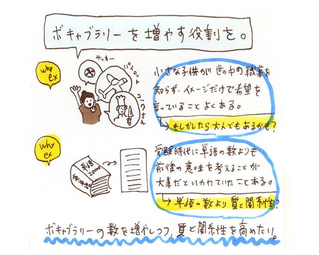 lc1122_5.jpg