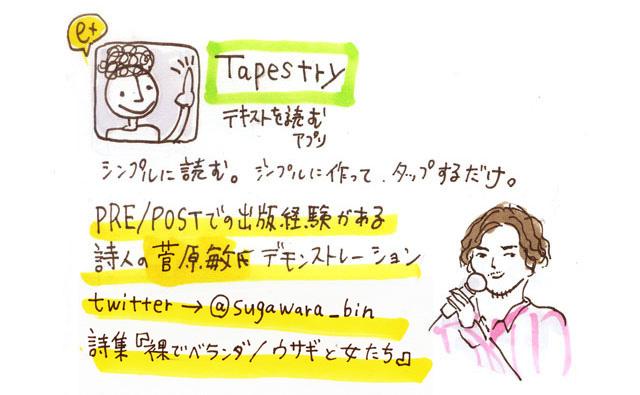 0110_3_s.jpg