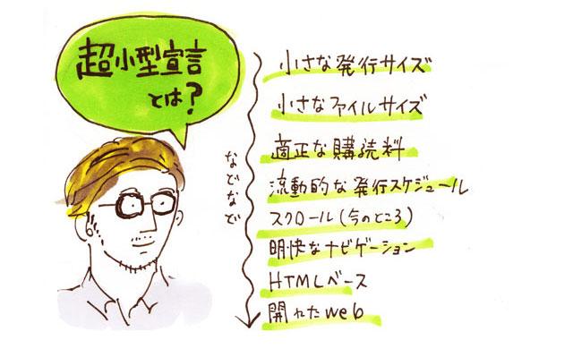 0110_6.jpg