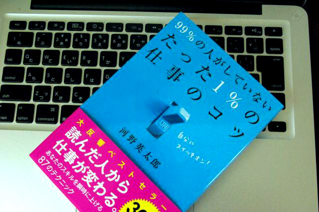 130107book-to-read.jpg