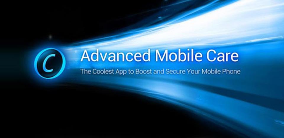 スマホの速度アップにも! ゴミファイルを一発消去できるアプリ『Advanced Mobile Care』