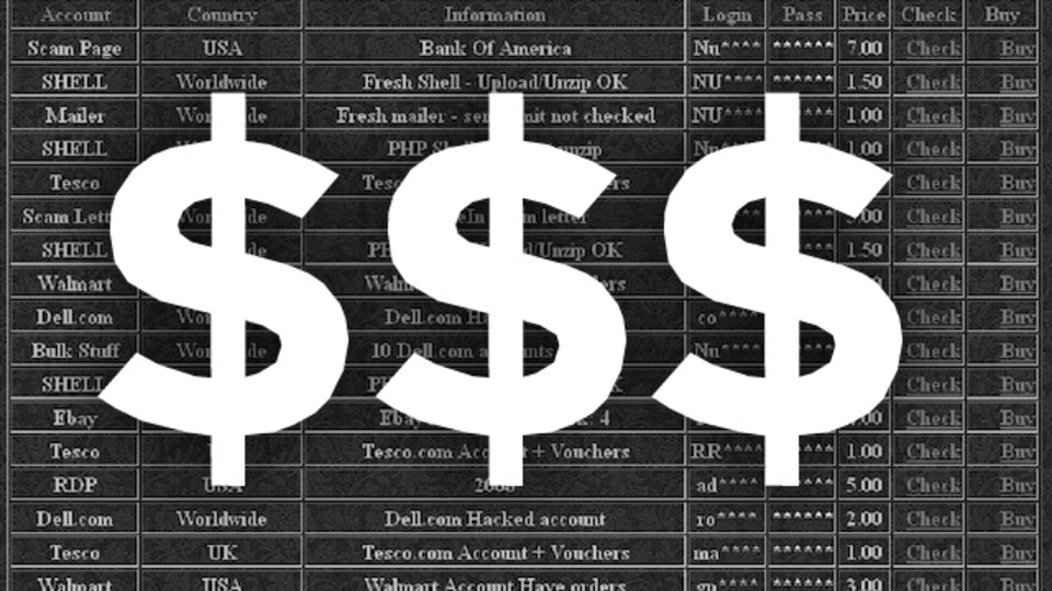 盗まれたアカウント情報にはどのくらいの資産価値があるのか?