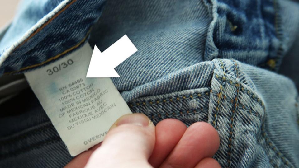お気に入りのズボンと同じものを探し当てるにはアソコを見よ!