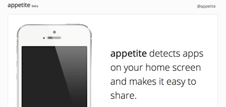 インストールしているアプリへのリンクを作成してくれるiPhoneホーム画面共有サービス「appetite.io」
