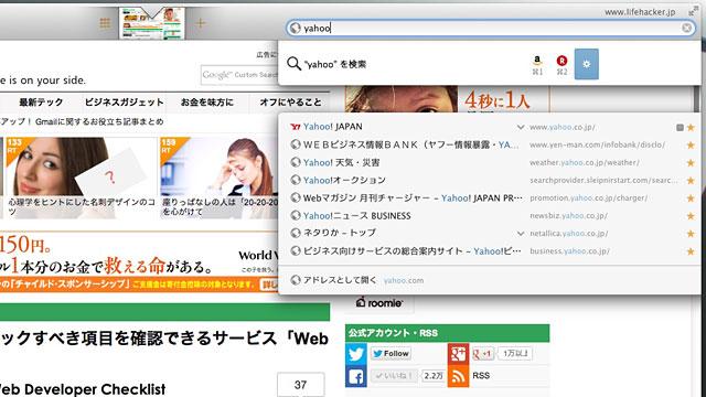130124sleipnir_mac_4.0_1.jpg