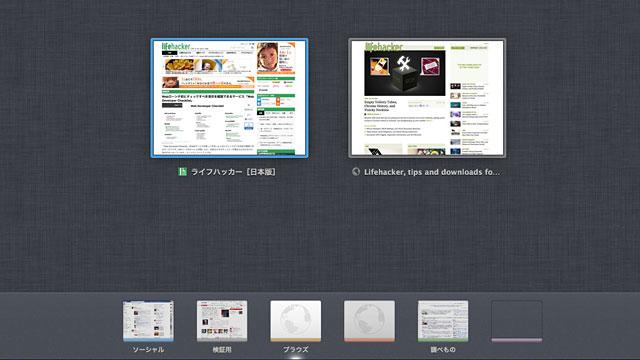 130124sleipnir_mac_4.0_3.jpg