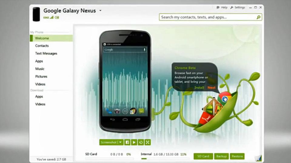 AndroidのアプリやデータをWindowsで一括管理できる『SnapPea』