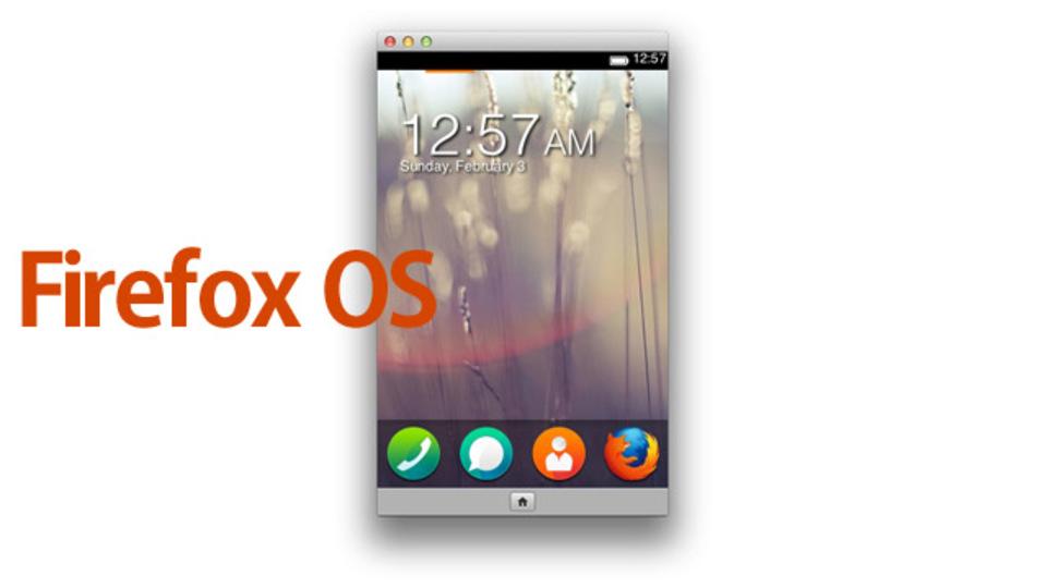 話題のFirefox OSをひと足先に楽しもう〜意外に簡単なダウンロードの方法