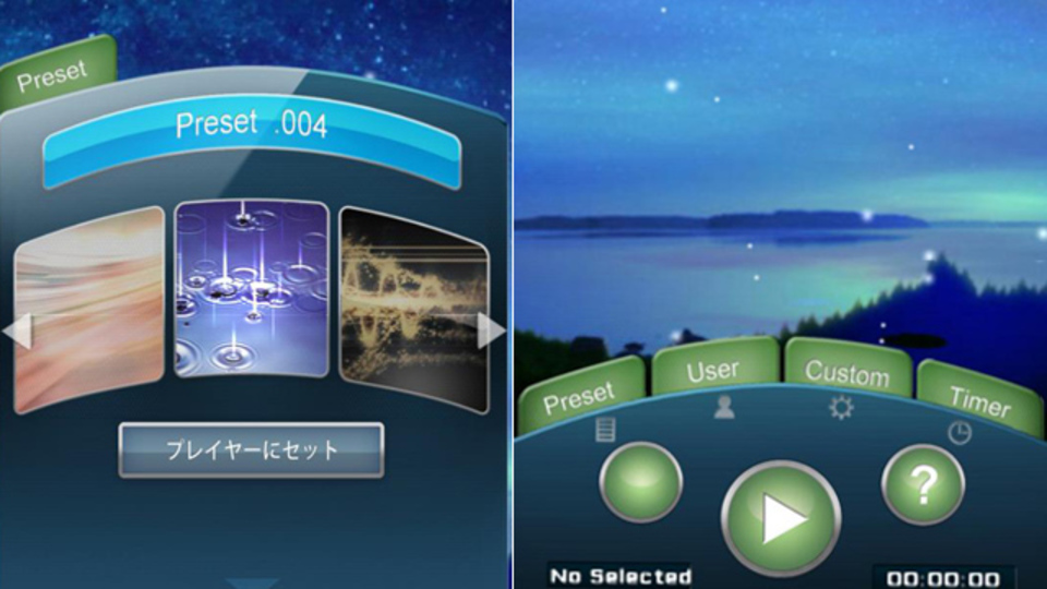 快眠アプリ『ドリミン』の「科学の力」で眠りの世界に!