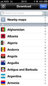 130206city_maps_2go_1.jpg