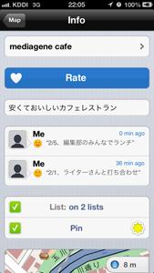 130206city_maps_2go_3.jpg