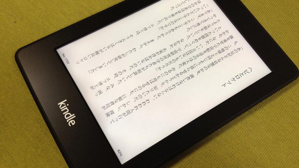 Kindleユーザーが電子書籍で気になった文章をまとめている「Kindle Quote!」
