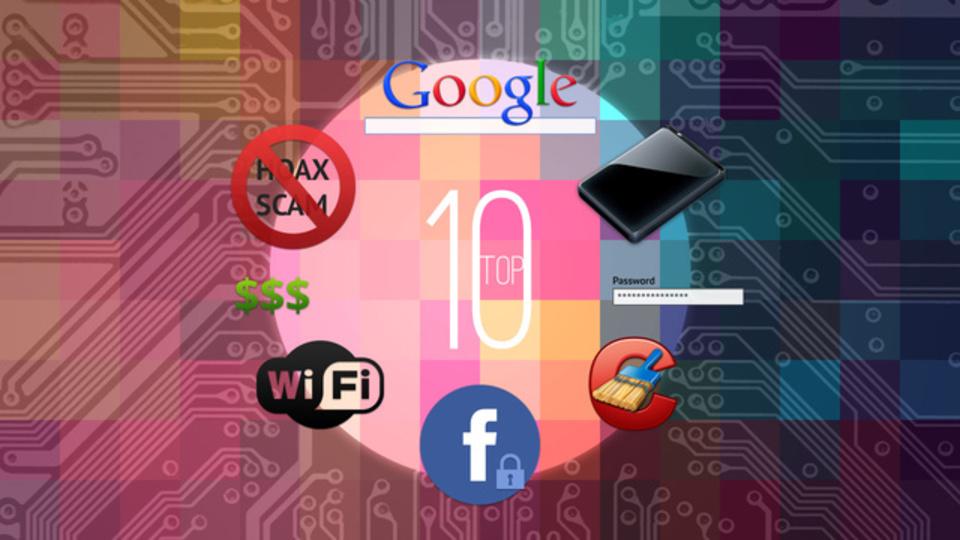 インターネットライフ「基本の基本」10選