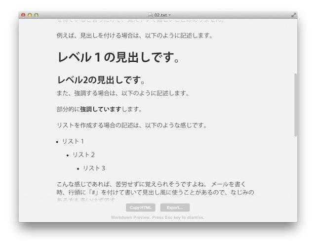 130210_markdown.jpg