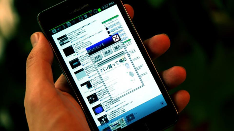 画面上にいつでもメモが取れるアプリ『見ながらメモ』