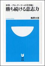 130211book01.jpg