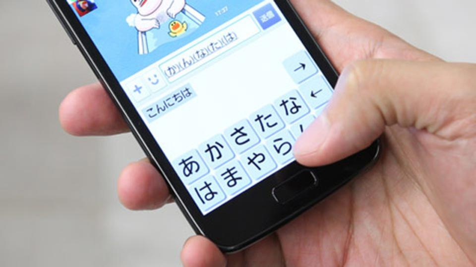 フリック操作より格段に速い!? Androidの文字入力には『スライム』がおすすめ