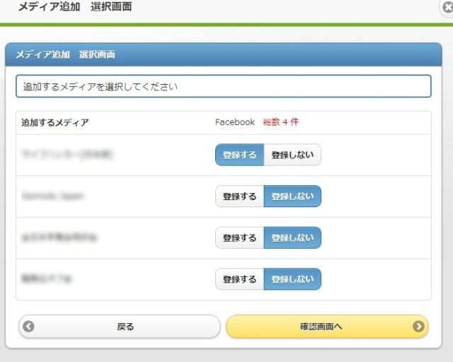 130215snsmanager1.jpg
