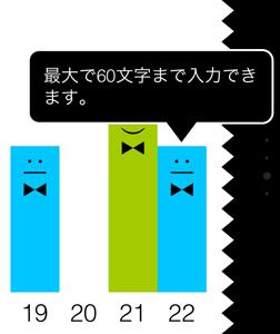 130222mr_mood_3.jpg