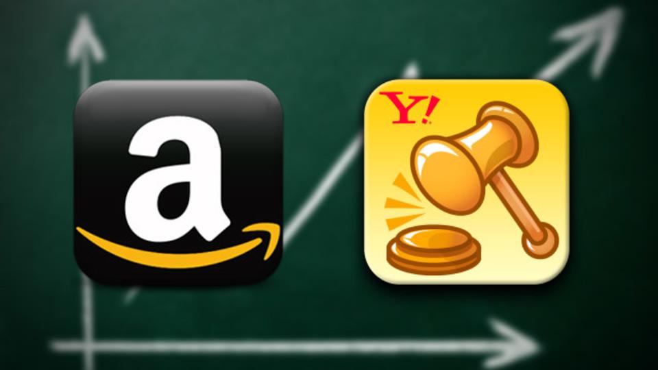 同時にamazonとヤフオクを検索して価格比較できる『twinSearchay』(SimpleStyle第143回)