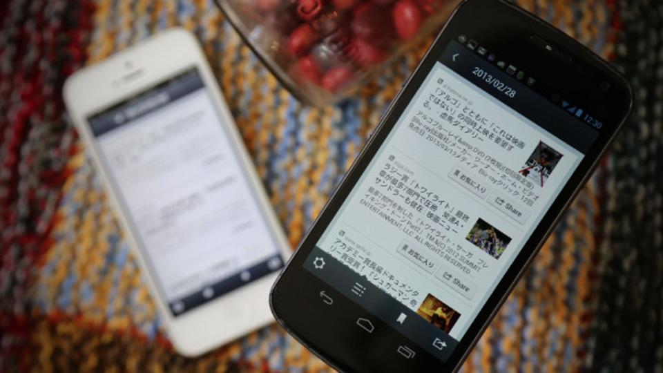 Android版「Gunosy」(グノシー)遂にリリース! 使い勝手も良好です