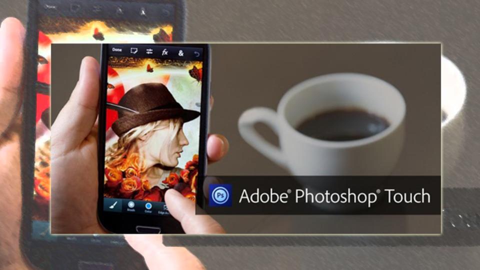 画像処理の王者、さらにスマートに。スマホ版『Photoshop Touch』を早速使ってみた