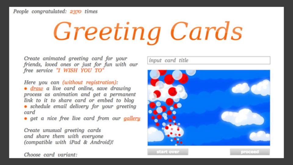 手書きのアニメーションを贈れるグリーティングカード作成サイト「iwishyouto.com」