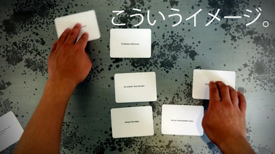 未来の文房具・iPadアプリ『ロイロノート』は原稿書きにも最適かも知れない【3/7まで無料】