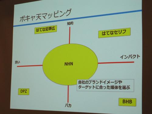 130309nhn_seminar_1.jpg