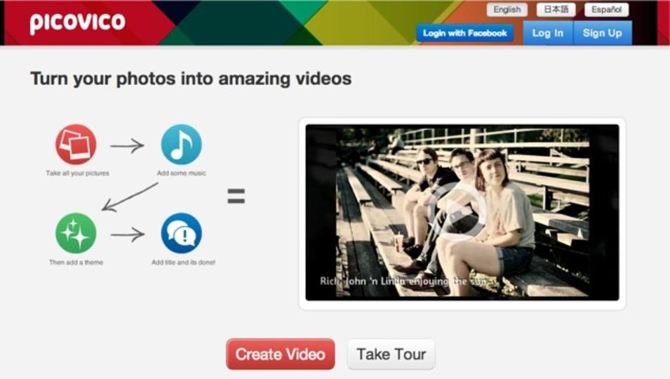 スライドショー作成に最適! 写真を素敵なムービーにしてくれるサイト「PicoVico」